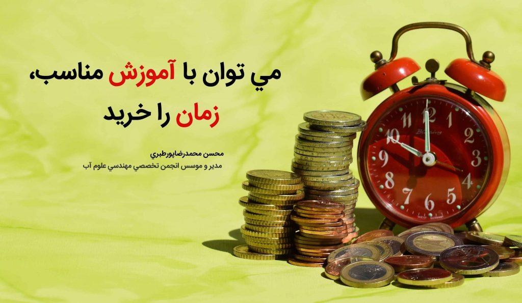 time-is-money-1601975