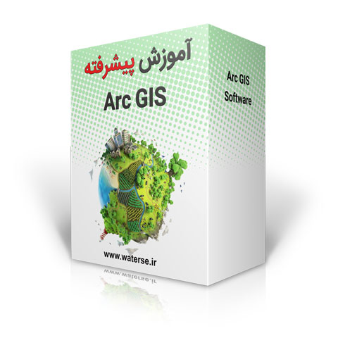 gis-advance