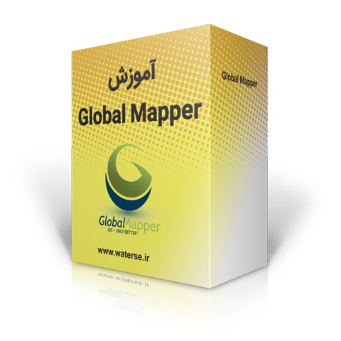 global-mapper