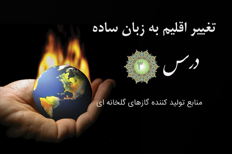 climate-change-learning01